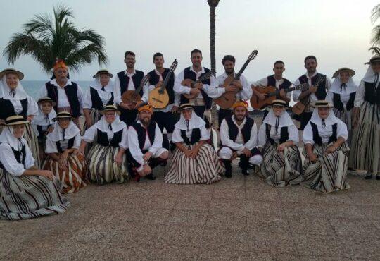 La A.C.M. Güerma celebra su XII Festival Folclórico con la actuación de la Agrupación Folclórica Entre Amigos de Gran Canaria como invitados especiales.